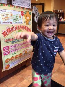 「【愛顔のえひめ商品券】使えましゅ♪」  「おすすめのワックスでしゅ♪」  「ヘアカタログ多数取り揃えておりましゅ♪」  ~ソルシエ営業部 最年少部員よりお知らせでした~  あっという間に7月も中旬ですね。 蒸し暑い日が続きますが、いかがお過ごしですか?  ソルシエでは、 店長は先日東京へ。 有意義な時間を過ごせたようです(^^)  8月には斎院方面で洋菓子店の新店のオープンを控えており、 慌ただしくも充実した日々を過ごしております(^^)  どうぞお気軽にお越しくださいませ★